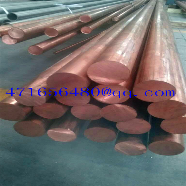 oxygen free copper bar material arrive our factory