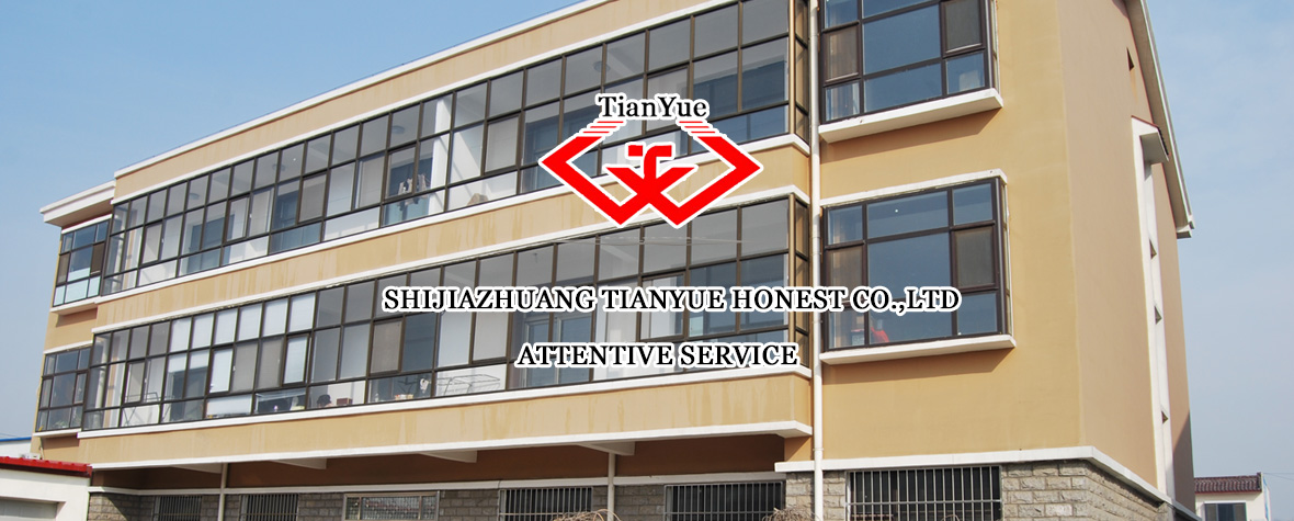 Shijiazhuang Tianyue Honest Co.,Ltd