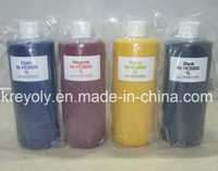 Riso HC5500 Refill Ink Color Ink Original Ink form Japan for C/M/Y/K