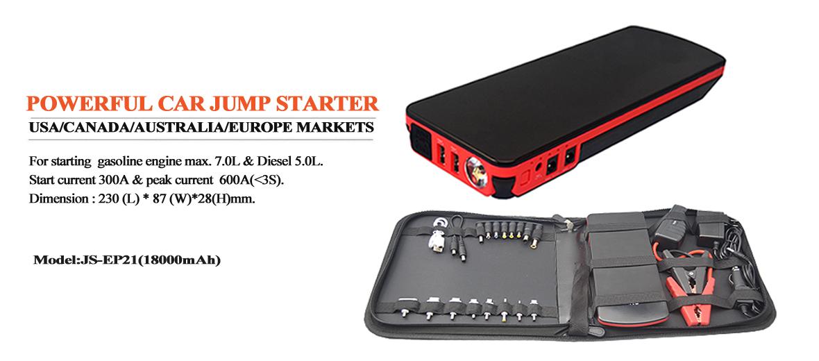 car jump starter Epower-21(final)副本