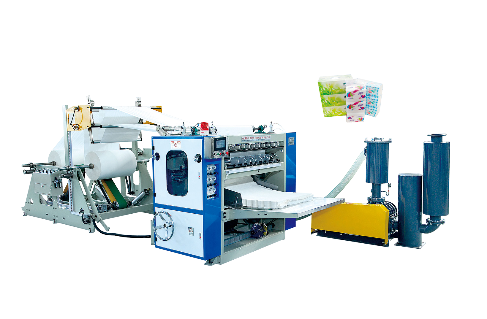 Facial Tissue Making Machine