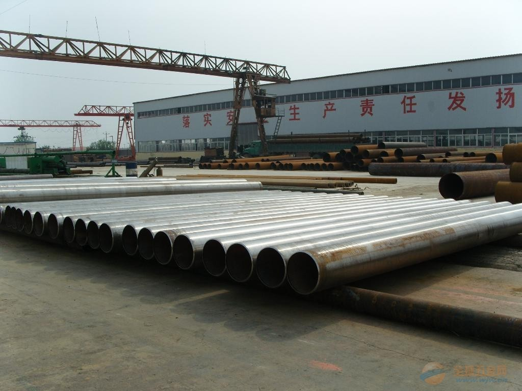 Erw Steel Pipes : Erw steel pipes buy keyword product on railing