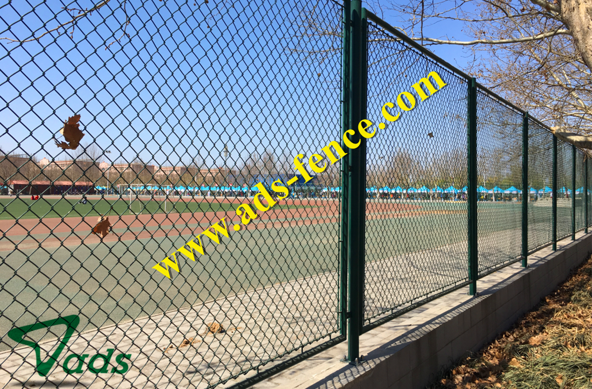 Chain link fence buy product on