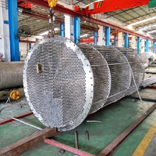 Shell and Tube Heat Exchanger for Alcohol Industry