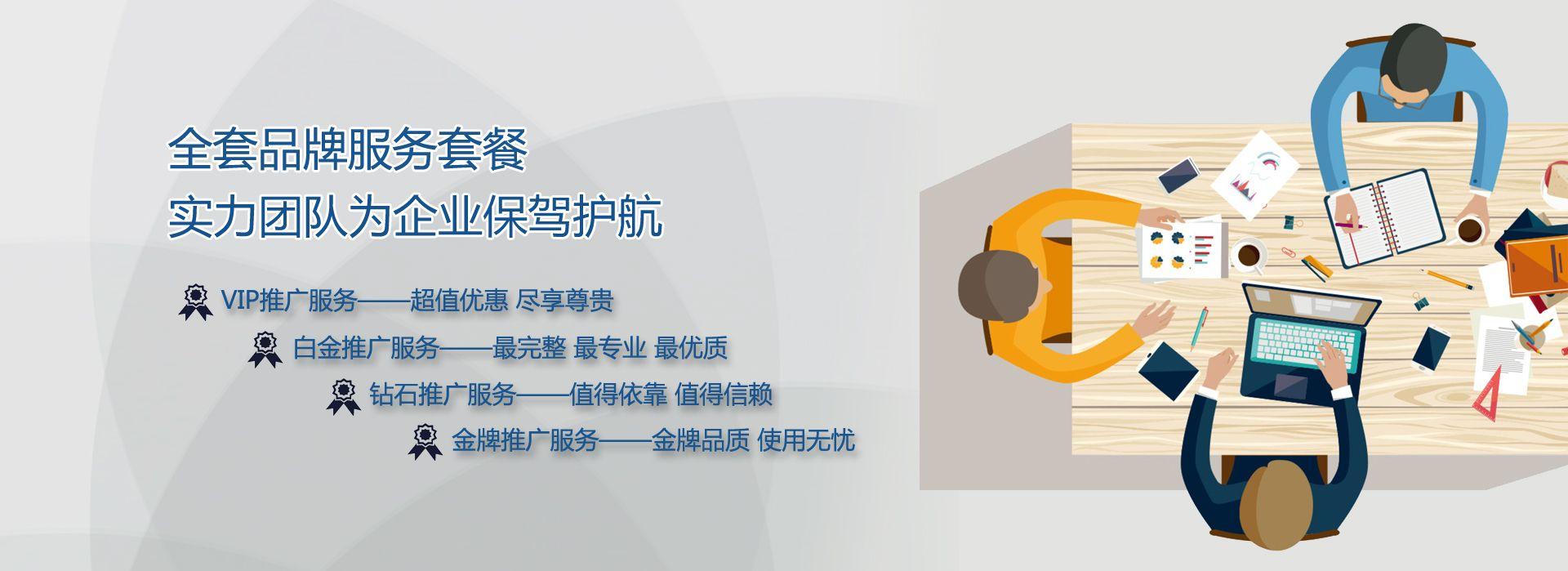 石家庄融创传媒有限公司为客户提供外贸网站套餐服务