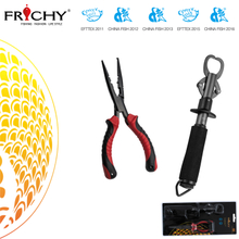 X84 2pcs Fishing Tools Combo