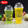 Customized High Transparent Disposable Plastic Cups