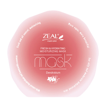 Zeal Natural Plant Fresh&Hydrating Moisturizing Dendrobum Essence Facial Mask 25g