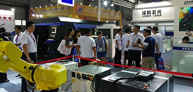LEIMING LASER in Qingdao International Machine Tools Exhibition