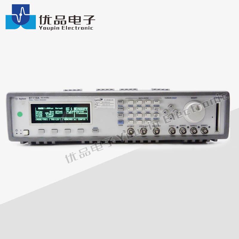 keysight agilent 81110a pulse pattern generator buy