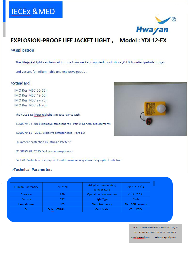 Huayan Has Iecex Certificate For Explosion Proof Torch And