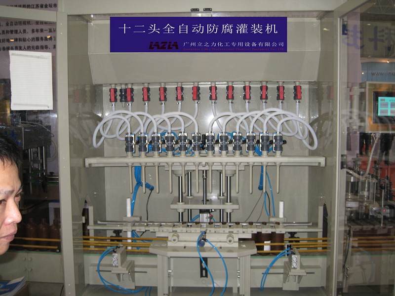 Anticorrosive Filling machine