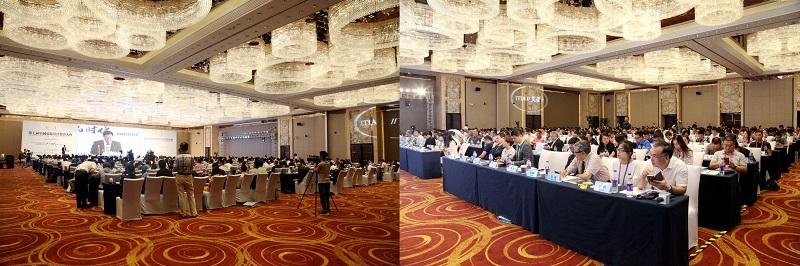 第七届中国旅游项目投资大会.jpg