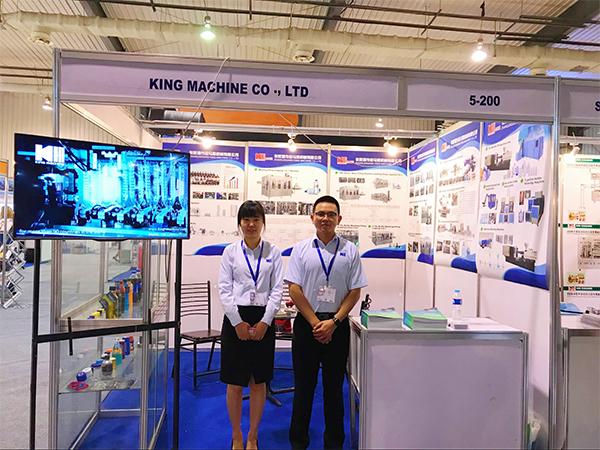 king machine sale team.jpg