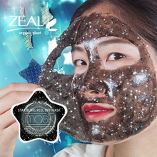 Star Glitter Peel off Facial Mask