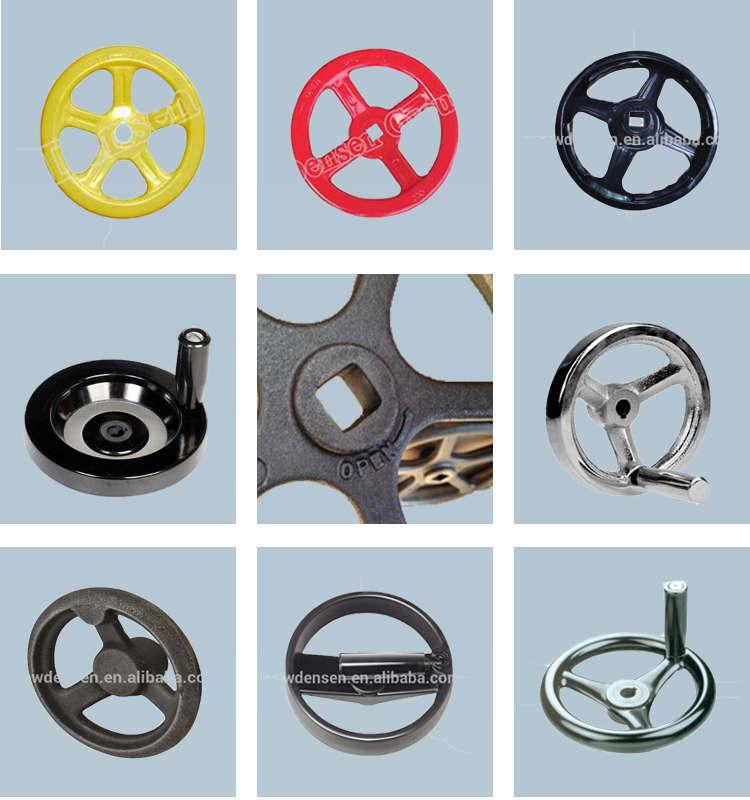 手轮产品九宫格1(2)