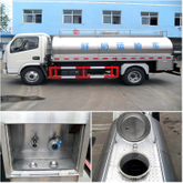 Dongfeng 5CBM milk tank truck insulated milk truck Stainless Steel tanker Euro 3/4