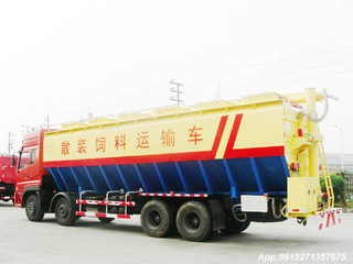 Bulk feed transport truck 42cbm
