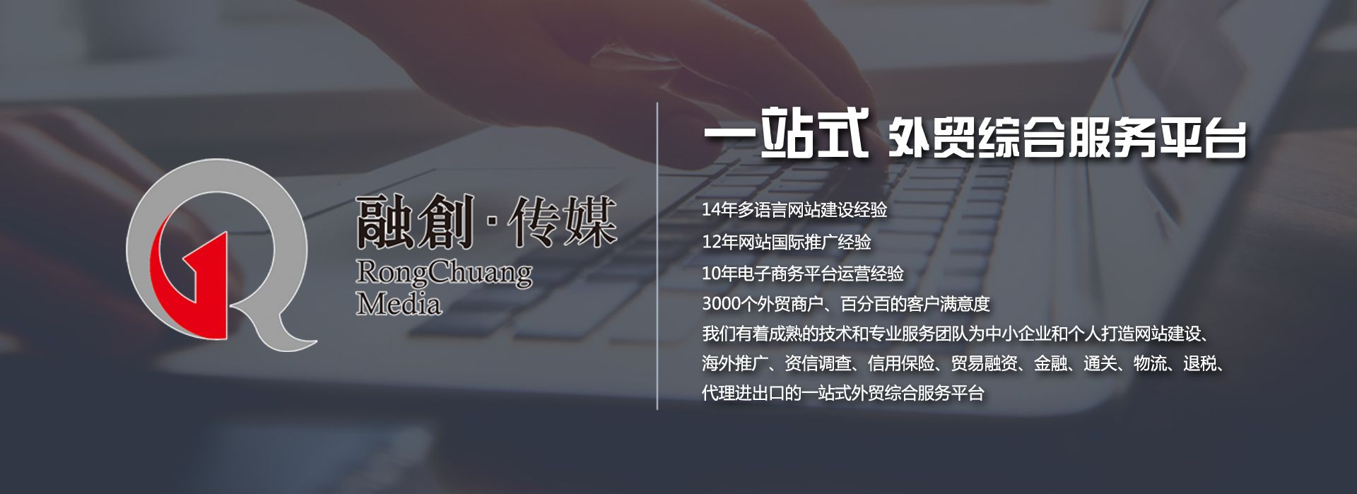 石家庄融创传媒公司简介