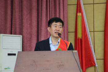 Warmly celebrate Shandong Shenxin Group as an outstanding contribution unit