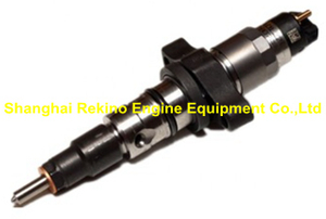0445120254 5263317 Cummins fuel injector