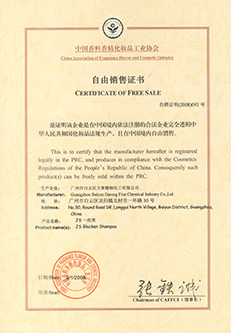 证书-11