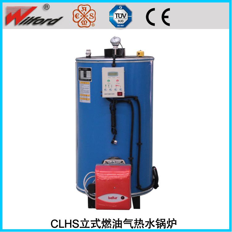 clhs立式燃油气热水锅炉