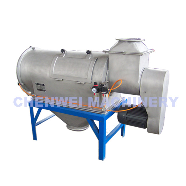 Cantilevered Centrifugal Sifter