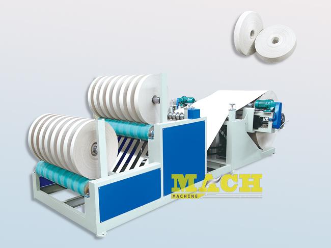 Craft Paper Jumbo Paper Roll Slitting Machine
