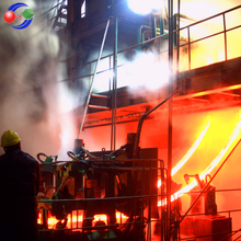 Continuous Casting Machine/CCM