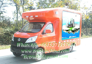 TIC5020XXC propaganda van -publicity or advertising vehicle -mini LED truck