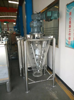Double Screw Cone Type Mixer