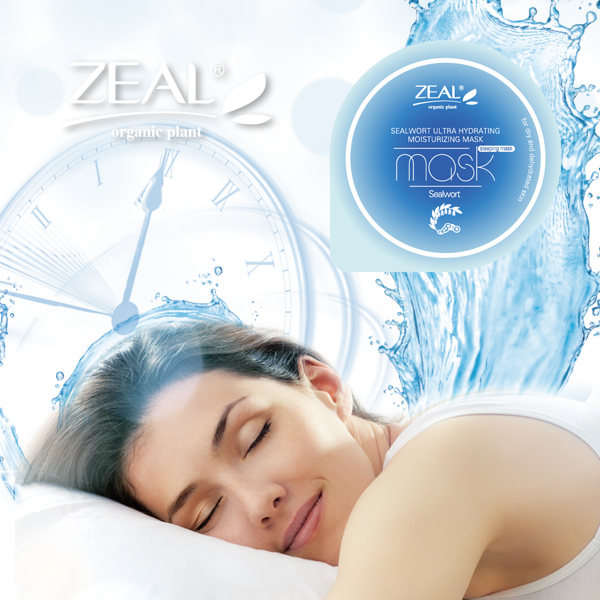Zeal Blumea Balsamifera Soothing & Moiturizing Sleeping Mask 10g