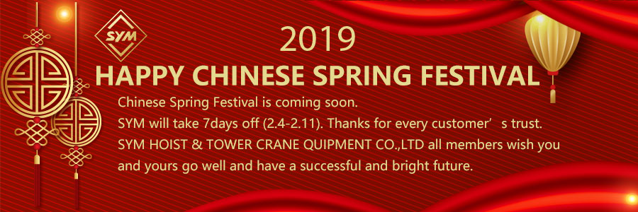 Sym Tower crane Spring festival