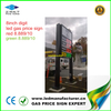 8Inch LED GAS PRICE SIGN