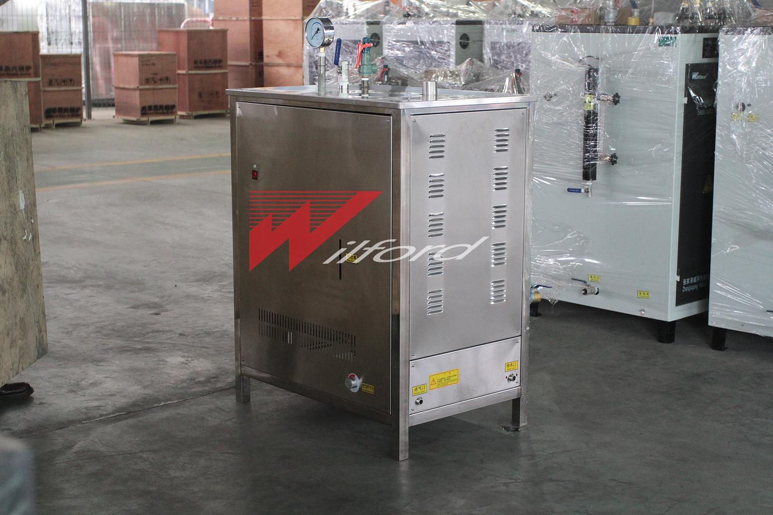 节能燃气蒸汽发生器, 小型燃气蒸汽发生器