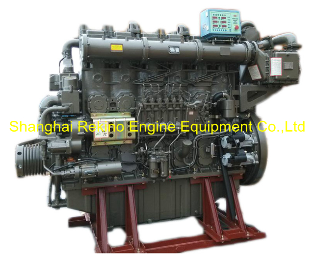 745HP 720RPM Yuchai marine propulsion boat diesel main engine (YC6CL745L-C20)