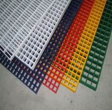 Molded FRP Fiberglass Grating with High Strength