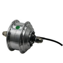 BRUSHLESS GEAR HIGH-SPEED HUB FRONT DISC-BRAKE MOTOR