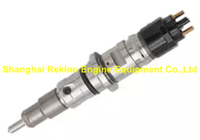 0445120257 5263230 Cummins ISL fuel injector
