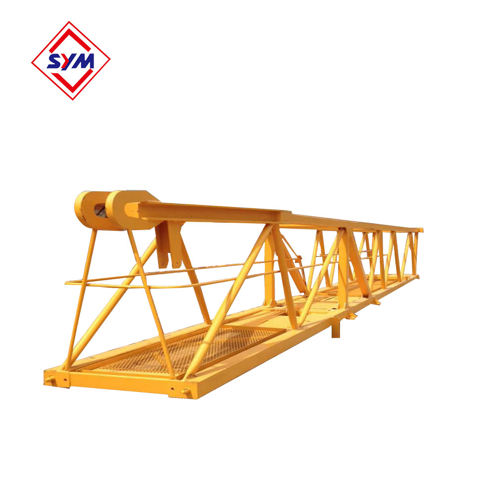 QTZ series tower crane jib section,tower crane spare parts