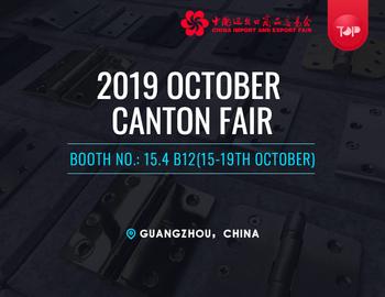 126th Canton Fair in October 2019