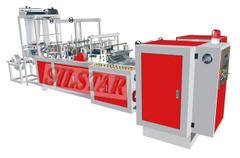 GBDSA-400  full automatic star seal bag making machine