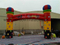 RB21015-1(7m)Inflatable Popular Advertising Arch For Commercial Events