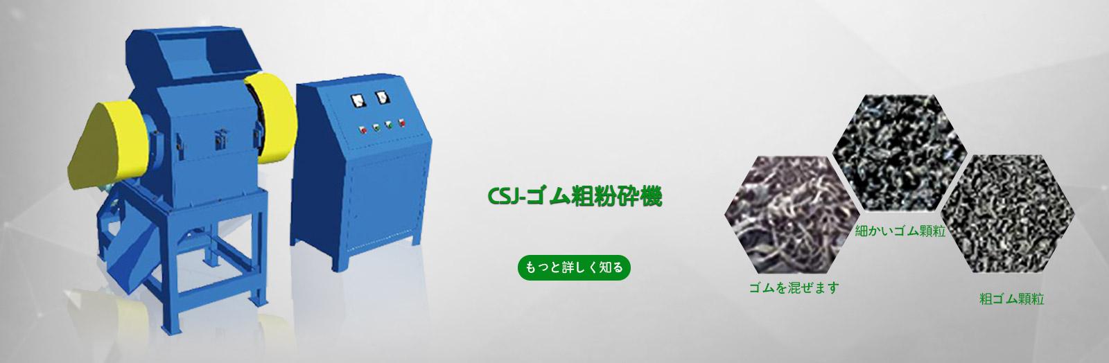 首页滚动banner日语