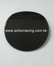 Dry Carbon Fiber Honda Civic 06-10 Fuel Cap Cover