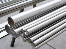 Titanium Rod/Titanium Bar