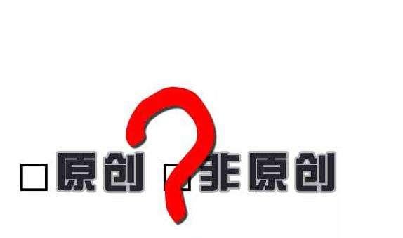 成都網站優化.jpg