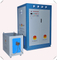 Series Medium Frequency Induction heating machine