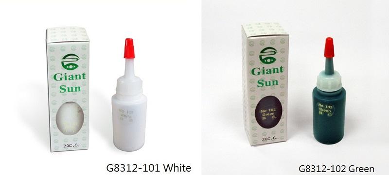 white+ green.jpg